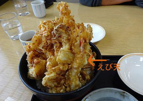 15.2.27キャベツ丼.jpg