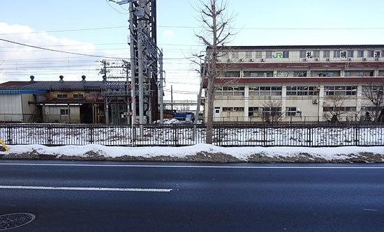 15.3.14稲穂駅 北斗星002.jpg