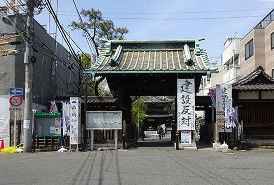 15.4.15泉岳寺 赤穂浪士001.jpg