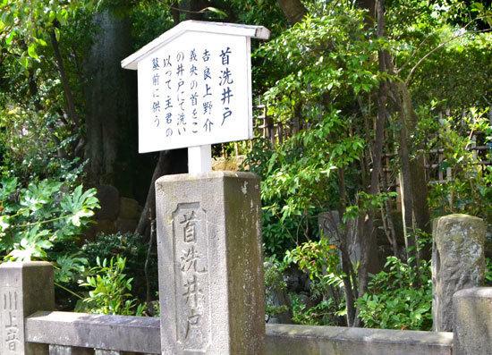 15.4.15泉岳寺 赤穂浪士009.jpg