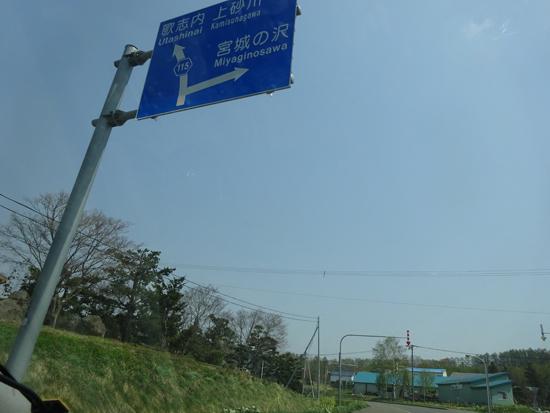 150502上砂川002.jpg