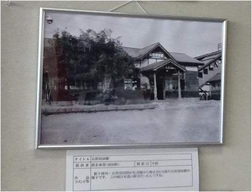 150629留萌駅006.jpg