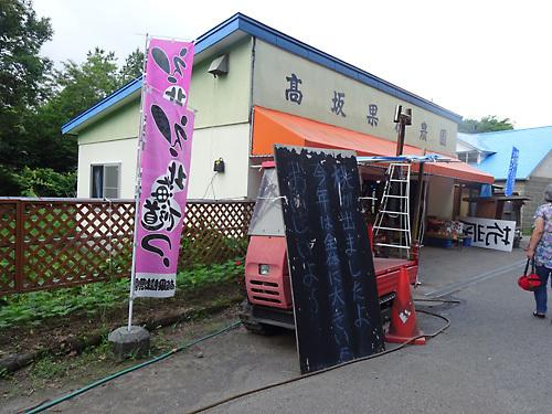 150811高坂果樹園001.jpg