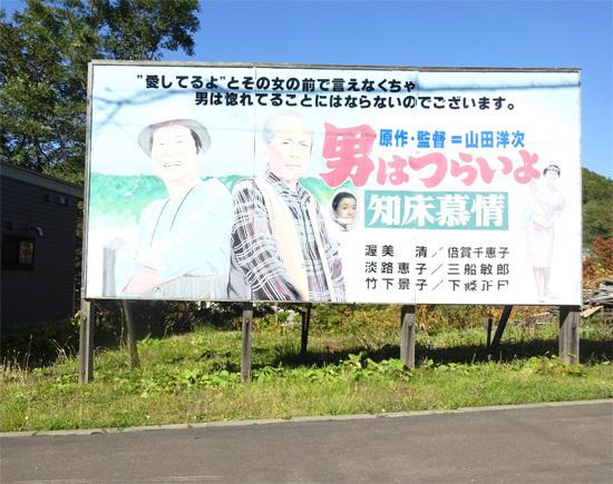 151007ゆうばりキネマ街道006.jpg