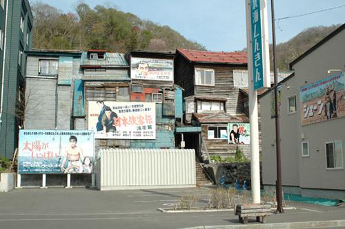 151007ゆうばりキネマ街道2009-13.jpg
