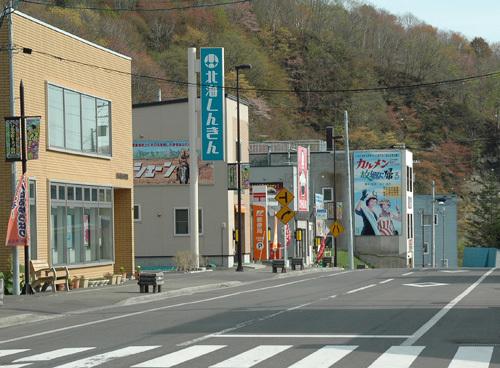 151007ゆうばりキネマ街道2009-7.jpg