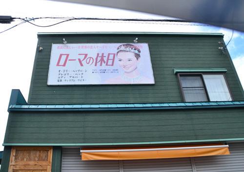 151014ゆうばりキネマ街道003.jpg