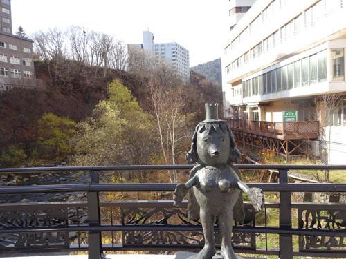 151105定山渓ホテル22.jpg