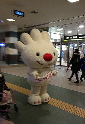 15,2,13ていぬ駅001.jpg