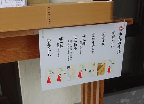 160105手稲神社007.jpg