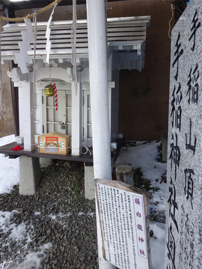 160105手稲神社010.jpg