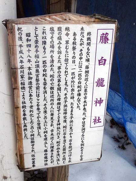 160105手稲神社011.jpg