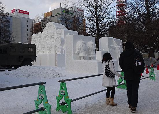 160131雪祭り05.jpg