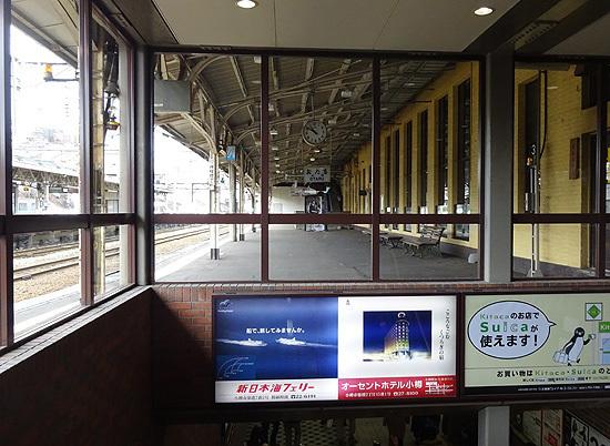 160320小樽散歩005.jpg