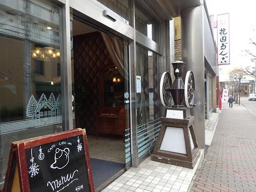 160321小樽-舘-001.jpg