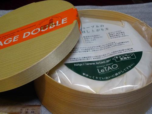 160426ルタオケーキ001.jpg