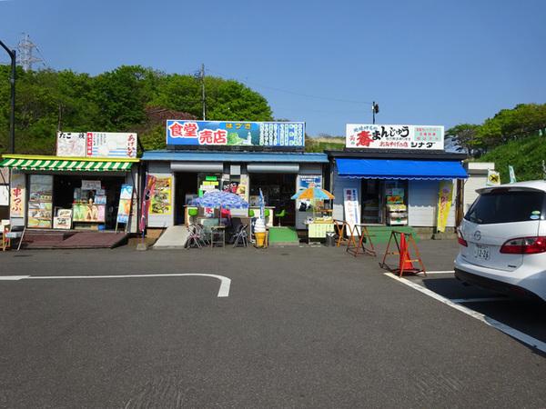 160526トッカリ-ショ009.jpg