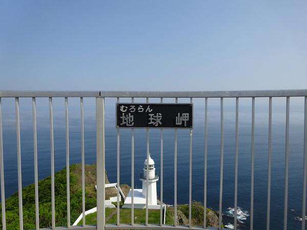 160526トッカリ-ショ011.jpg