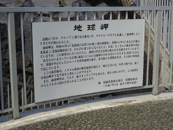 160526トッカリ-ショ014.jpg