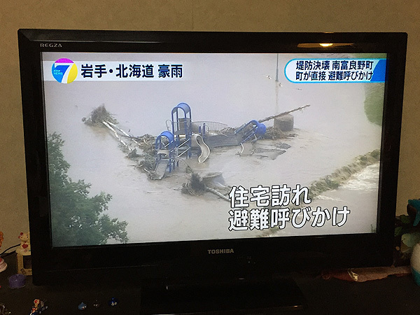 160901水害001.jpg