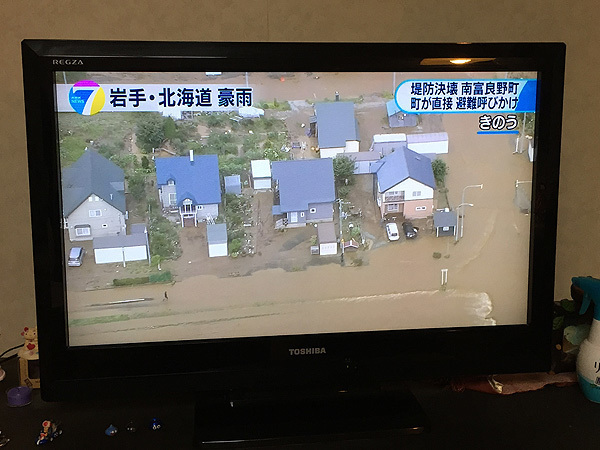 160901水害002.jpg