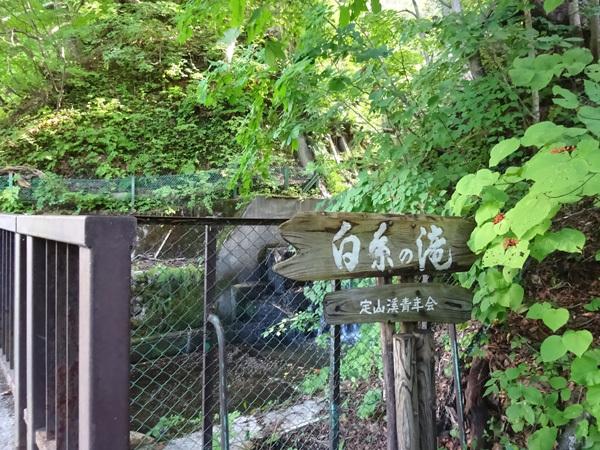160911定山渓白糸の滝8604.jpg