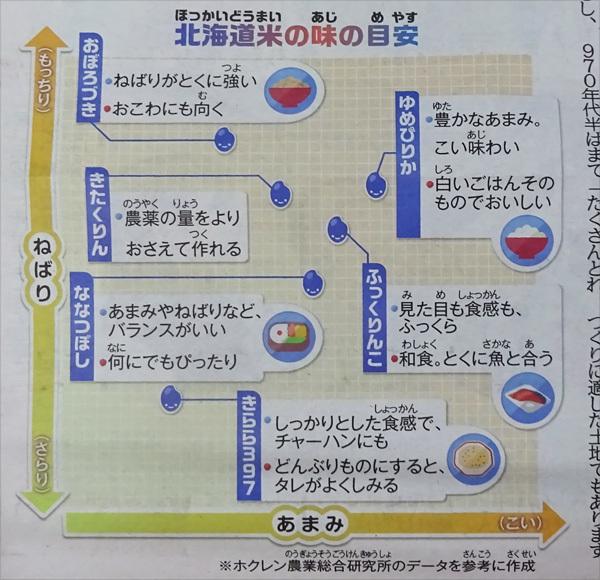 160918新聞08788.jpg