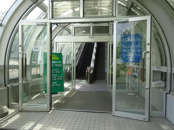 160921大倉山-08831.jpg