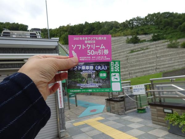 160921大倉山-08846.jpg