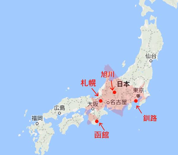 160924北海道地図2.jpg