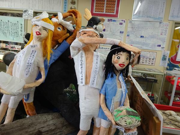 160925苫小牧ホッキ資料館08902.jpg