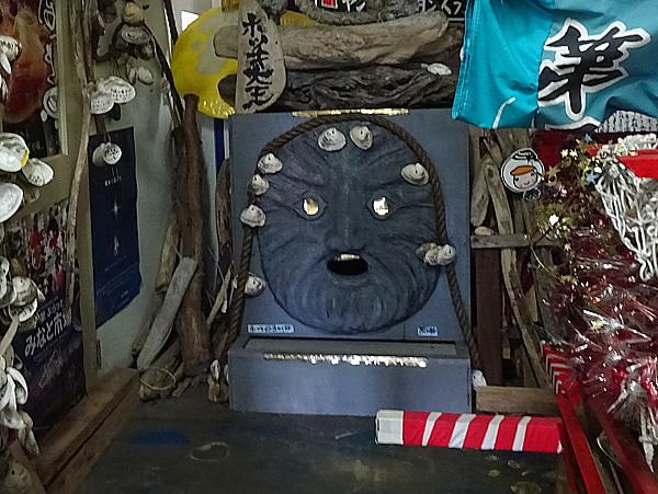 160925苫小牧ホッキ資料館08905.jpg