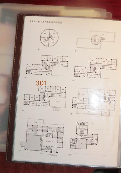 ノイシュロス小樽見取り図7.jpg