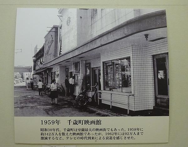 昔の室蘭006-.jpg