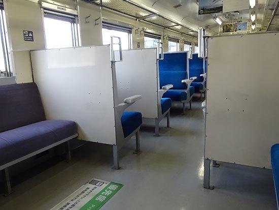 札沼線2014-10-06-006.jpg