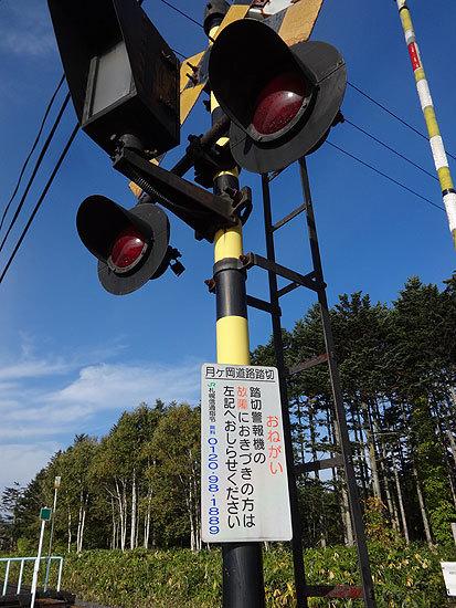 札沼線2014-10-06-029.jpg