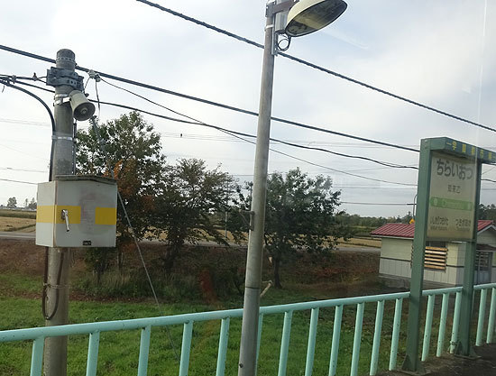 札沼線2014-10-06-036.jpg