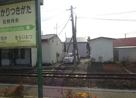 札沼線2014-10-06-038.jpg