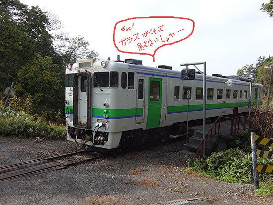 札沼線2014-10-06-064.jpg