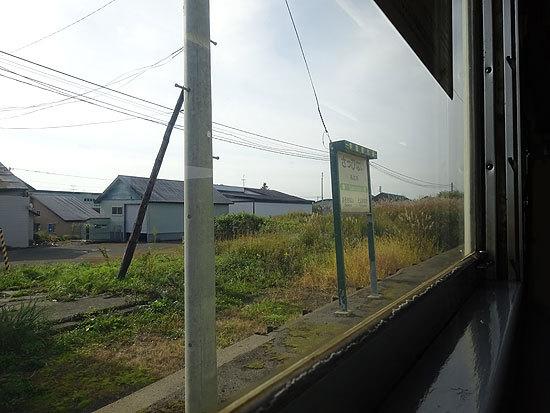 札沼線2014-10-06-066.jpg