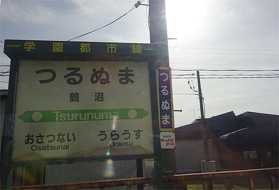 札沼線2014-10-06-075.jpg