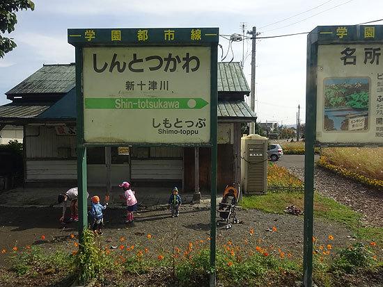 札沼線2014-10-06-081.jpg