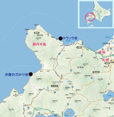 積丹半島地図2.jpg
